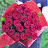 21 rose Grand Prix buy with delivery