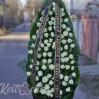 Большой ритуальный венок из белых роз и декоративной зелени №11