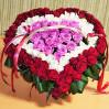 101 роза микс Сердце купить с доставкой