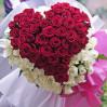 """Букет роз """"Сердце 75"""" купить с доставкой"""