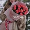 """Роза """"Мисс Пигги"""" 15 шт с доставкой на заказ"""