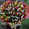 151 тюльпан разноцветный заказать с доставкой