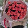 """25 розово-персиковых роз сорта """"Мисс Пигги"""" на заказ"""