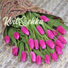 Beautiful bouquet of 21 pink Tulip on order