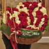 101 роза в виде сердца с именем Маша купить с доставкой