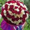 Bouquet of 101 multi-colored roses