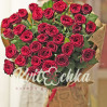 Букет из 31-ой красной розы