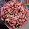 51 кустовая пионовидная роза купить с доставкой
