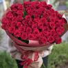 Букет 51 красная голландская роза