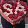 """Heart of 51 roses in box """"SA"""" buy with delivery"""