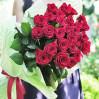 Букет 25 алых высоких роз местного производства