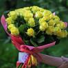Букет 31 желтая роза