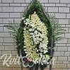 Большой похоронный венок из живых цветов купить в Киеве с доставкой