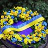 Ритуальная композиция сине-желтая с доставкой по Киеву