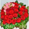 Сердце из роз С Любовью 2 купить с доставкой