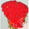 Букет из 101 розы на каркасе в форме сердца