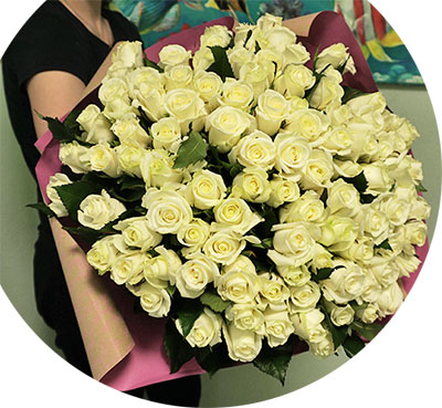 Flowers delivery to Kyiv 24 hours