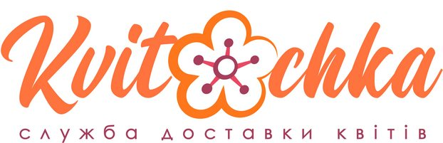 "Send flowers to Kiev, online shop ""Kvіtochka"""
