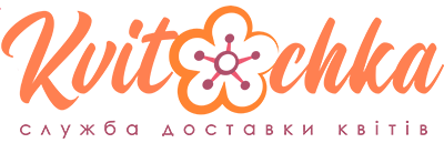 Send flowers to Kyiv, online shop Kvіtochka